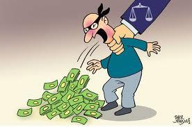 اختلاس 8میلیاردی از پست بانک کرمانشاه