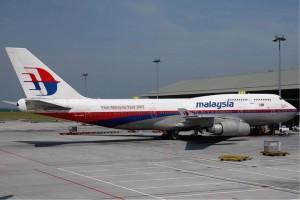 يک هواپیمای مسافربری در مسیر اندونزی- سنگاپور ناپدید شد