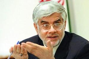اطلاعیه دفتر دکتر محمدرضا عارف درباره اقدام سيما