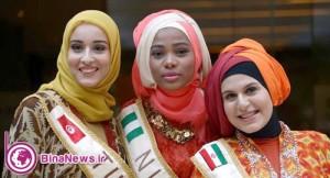 سمانه زند شیرازی، دختر شایسته اسلامی/تصاویر