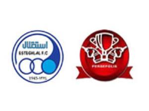 قيمت گذاری دو باشگاه استقلال و پرسپوليس انجام شد
