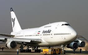بازگشایی فرودگاه بغداد برای زائران ایرانی