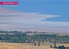 بازدید هیئت آلمانی از دریاچه ارومیه