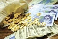 آخرین قيمت انواع ارز، سكه و طلا، امروز 15دی 1393