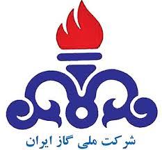 هشدار شرکت ملی گاز