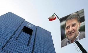 یوسفیان ملا: مستندات خروج ۲۲میلیارد ارز از کشور در اختیار بانکمرکزی است