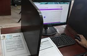 امکان ثبتنام جاماندگان یارانه فراهم شد