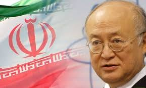 خبر آمانو درباره سفر هیئت آژانس به تهران