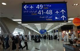 به 2نوجوان ایرانی تجاوز نشده بیادبی شده