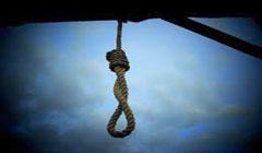 اعدام، فرجام تعرض به زن در برابر شوهر