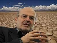 بحرانیترین وضع خشکسالی جهان در ایران