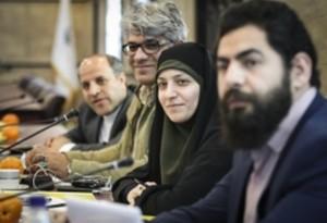برگزاری نشست مدیران روابط عمومی سازمان های مناطق آزاد کشور