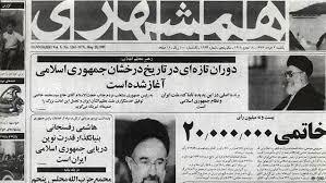 راز ماندگاری «دوم خرداد» در خاطر ایرانیان