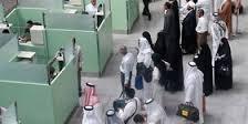 حکم ماموران خاطی فرودگاه جده صادر شد