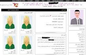 درآمد روزانه سایتهای همسریابی غیر مجاز