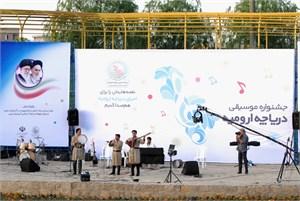 برگزاری جشنواره موسیقی دریاچه ارومیه