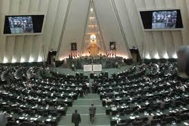 ممنوعیت دخالت قوای سهگانه در انتخابات