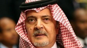 سعود الفیصل درگذشت/روایت اقتصادی از زندگی او