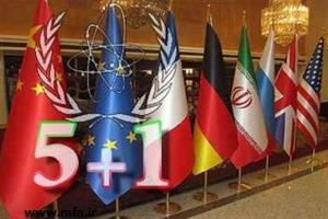 متن توافق هستهای وین بین ایران و کشورهای 5+1