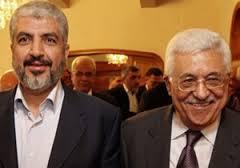 خشم حماس از سفر «عباس» به تهران