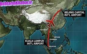 یک هواپیمای اندونزی گم شد