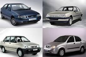 قیمت خودروهای داخلی در بازار/جدول