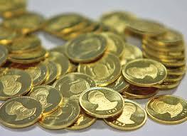 آخرین قیمت سکه و ارز در بازار آزد/ 26مرداد1394