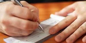 افزایش چکهای برگشتی در مرحله اول اجرای چکاوک