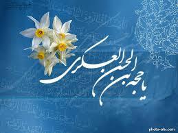 اولین دعای امام زمان(عج) هنگام ولادت