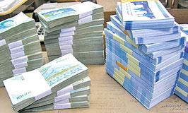 94 هزار میلیارد وام بانکی کجا رفت؟