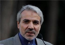 نوبخت: عیدی امسال کارکنان دولت ۶۸۷ هزار تومان