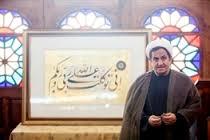 حجتالاسلام زم: گشت ارشاد حق تعرض به مردم را ندارد