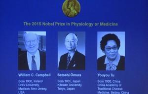 برندگان نوبل پزشکی2015معرفی شدند