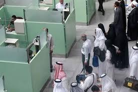 بازداشت حاجی ایرانی توسط پلیسسعودی