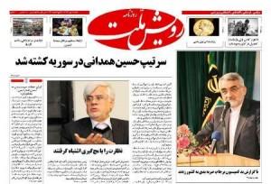 """روزنامه """"رویش ملت"""" بخاطر تيترش دادگاهی شد"""