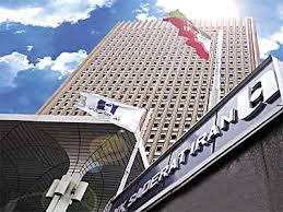 استخدام جدید,  بانک صادرات ایران سال ۹۴