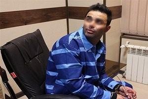 صدور کیفرخواست برای جوان جنجالی تلگرام به اتهام انتشار تصاویر خصوصی